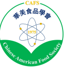 uc davis biological agricultural engineering chinese american food society zhongli pan